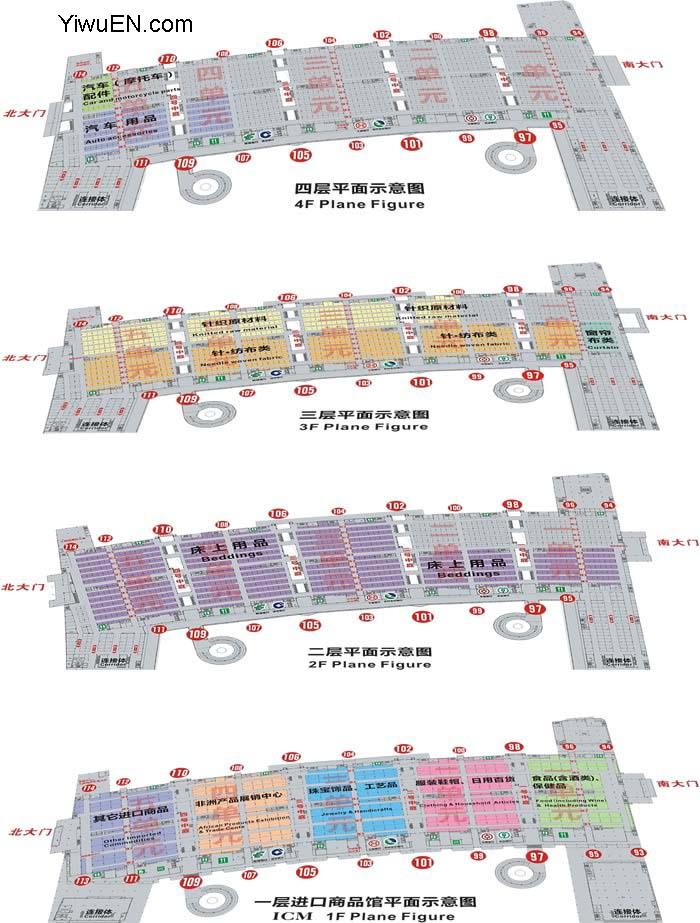 Yiwu Markt : die Menge von Waren im Grosshandel aufzuwallen |
